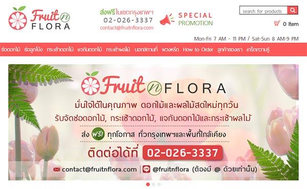 FruitNflora