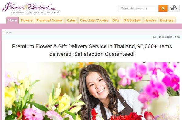 flowers2thailand